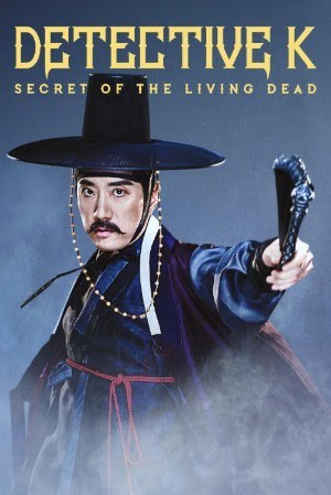 Detective K Secret Of The Living Dead